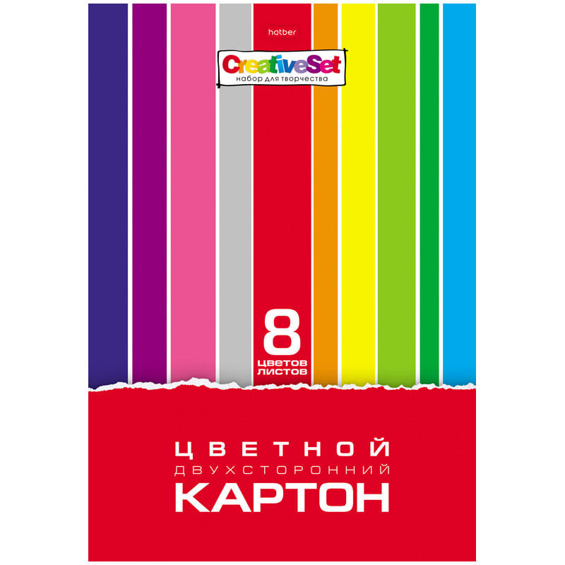 "Картон цветной двусторонний A4, Hatber ""Creative Set"", 8л., 8цв., в папке"